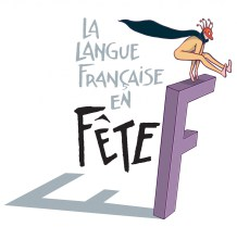 cropped-lg-francaise-en-fete1